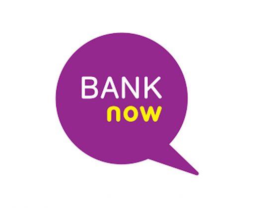 Umbau Bank now